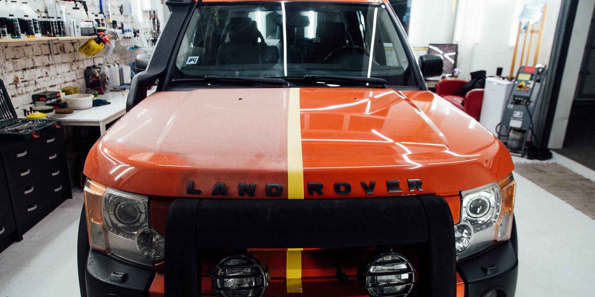 Land Rover Discovery G4 BOLD Riga 11